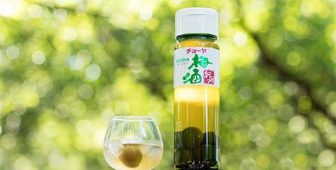 梅の実入り本格梅酒、紀州image