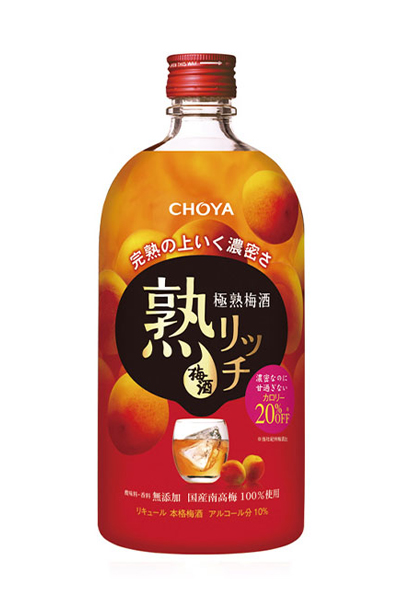 極熟梅酒 熟リッチ