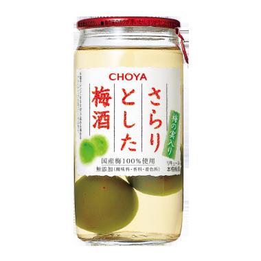 さらりとした梅酒 (梅の実入り) 160ml