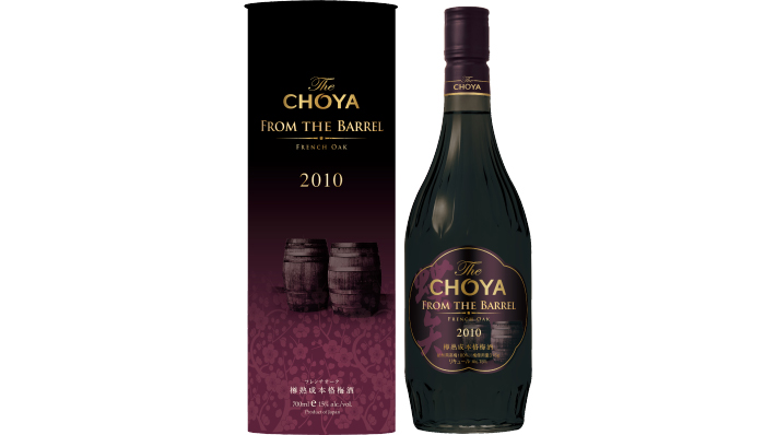 THE CHOYA FROM THE BARREL 2010