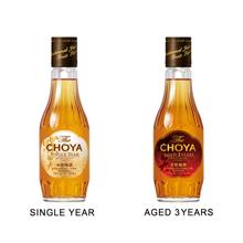 The CHOYA 200ml