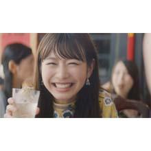 酔わないウメッシュ CM 岡本夏美