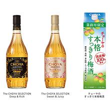 アサヒビール チョーヤ 共同開発 業務用梅酒