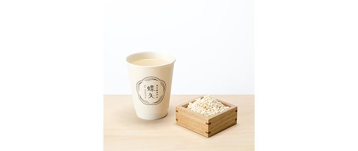 梅体験専門店 蝶矢 限定 紅白 梅おしるこ 梅甘酒