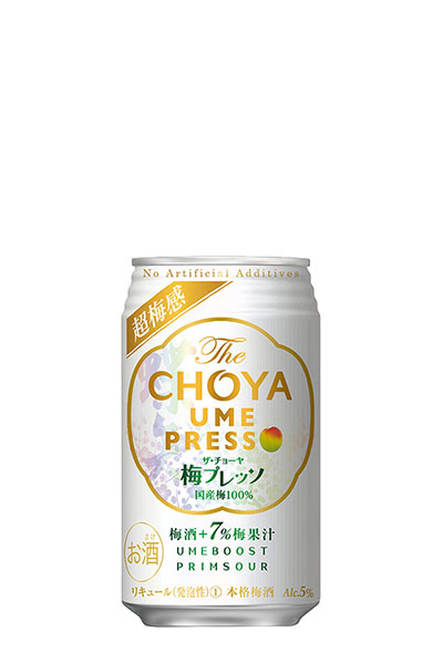 The CHOYA 梅プレッソ