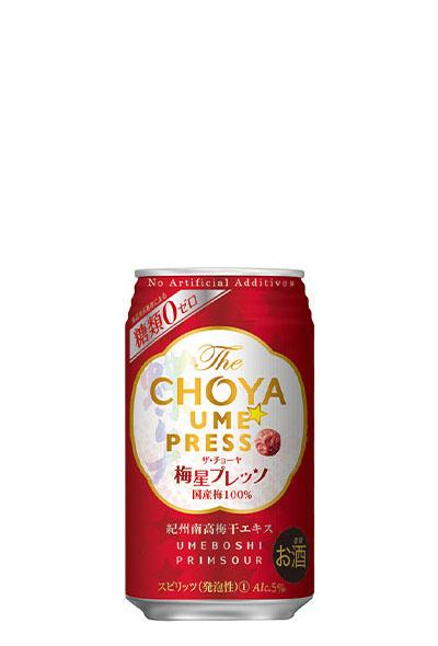 The CHOYA 梅星プレッソ