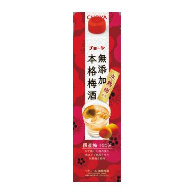 無添加 本格梅酒 | 梅酒 | チョーヤの製品 | チョーヤ梅酒株式会社