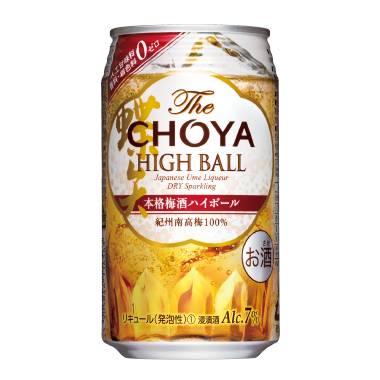 The CHOYA HIGH BALL